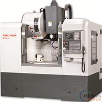VMC550立式加工中心小型加工中心價格配置