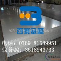 2A49铝合金板 高优质铝合金板性能