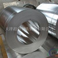 安徽1060铝卷-1050纯铝卷供应