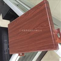 铝单板制作安装 广东铝单板吊顶厂家