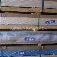 3003铝板 铝卷 铝带现货规格齐全可零售