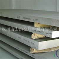 1050铝合金中厚板 1050A防锈铝合金板