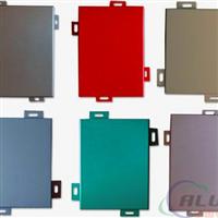 专业氟碳铝单板制造厂家