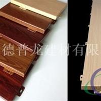 铝单板氟碳 涂层厚度 氟碳铝单板厂家