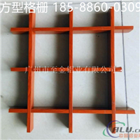 深圳铝格栅铝合金格栅便宜批发18588600309
