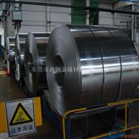 精致5052铝卷带 冲压铝带 优质电缆用铝带