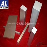 西南铝集团 5056铝排材 优质工业铝合金