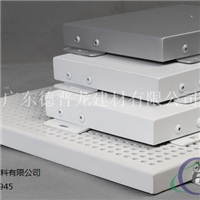 江苏铝单板厂家 铝单板厚度