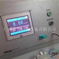 測氫儀供應廠家直銷鋁液測氫儀