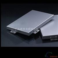 铝单板固定角铝间距 铝单板的角码间距