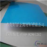 1050软态铝板 拉伸铝板