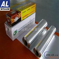 西南铝箔 3003合金铝箔 高端铝箔