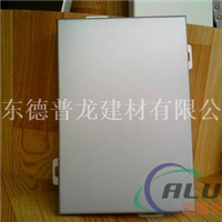 广东铝单板厂家 合肥铝单板幕墙
