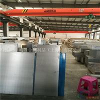 2A10-T6铝合金板出厂价    7A04铝合金板