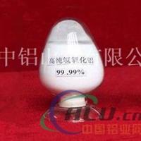 3N级高纯氢氧化铝 B-P-999