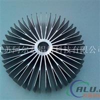 铝制太阳花散热器型材深加工 铝制品加工