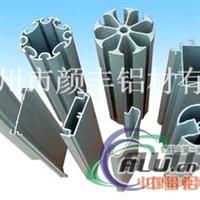 生产加工各种工业型材