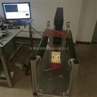 鳳鳴亮專利鋁銅板帶非接觸激光在線測厚儀
