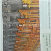 JW-590A鋁電解槽全自動母線提升框架