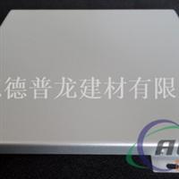 铝单板 安装节点 铝单板 安装