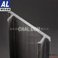 西南铝 6005A特种铝型材 高速列车型材