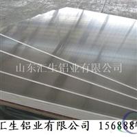 5052铝板每平方米价格