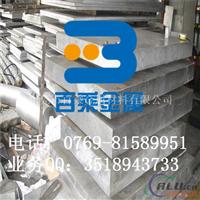 美铝AlcoA铝合金棒 2219高耐磨铝合金板