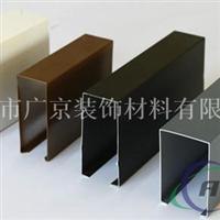 铝合金方管规格 U型铝方通价格室内铝天花厂