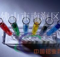 供應特效鋁合金鑄件防銹水