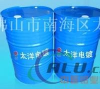 供应特效电镀防锈油