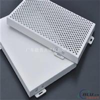 供应品牌天花铝单板,铝单板全国生产基地