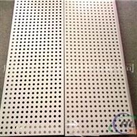 广汽传祺4s店装饰材料镀锌钢板
