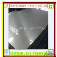 2A50-T4铝合金板     6082铝合金板