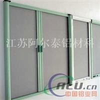 专业铝合金隐形纱窗定制 批发隐形纱窗配件