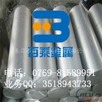 高强度6151铝合金价格 耐热性铝合金