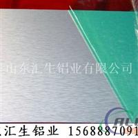 拉伸铝板规格
