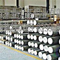 直銷5A02鋁棒 易焊接5A02鋁合金棒