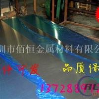 广州供应5052-H32铝板 灯罩用铝板厂家