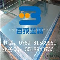 高硬度铝合金板 2017环保铝合金板
