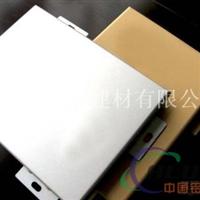 氟碳铝单板价格 2mm铝单板价格