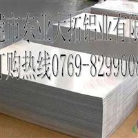 进口LF4铝板含税价格