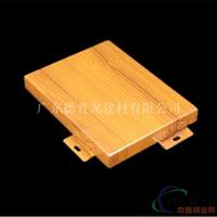 铝单板幕墙生产规格 外墙铝单板生产规格
