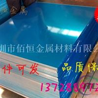 批发批发1060铝板 易拉罐用铝板