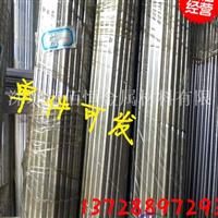 廣州批發6082鋁棒 可定尺切割  一件可發
