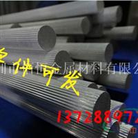 东莞现货2024-T4铝棒 上海1050空心铝棒