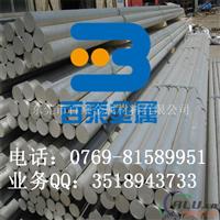 美铝7A03-T6耐高温铝合金板的密度