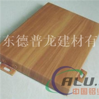 木纹铝单板价格计算方式 铜陵铝单板价格