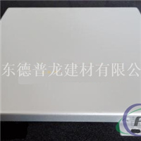 铝单板生产工艺流程图 铝单板吊顶 图集