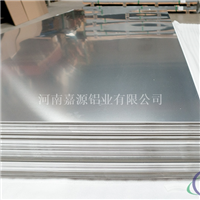 5052铝板长期供应