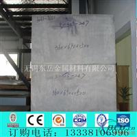 铝箔生产厂家13338106996